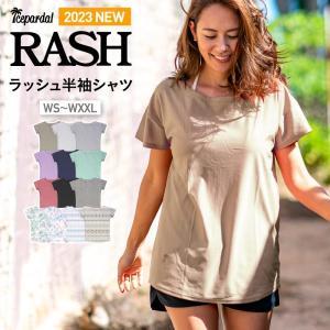 ラッシュガード レディース 半袖 フードなし Tシャツ 水着 体型カバー 紫外線対策 おしゃれ 大きいサイズ 透けない白 IR-7400|oc-sports