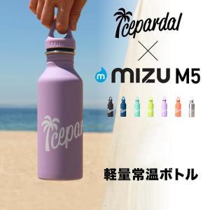 ステンレスボトル おしゃれ 水筒直飲み 530ml 軽量 常温 ドリンクボトル 釣り アウトドア スクリュー式 マグボトル ICEPARDAL×mizu M5 oc-sports