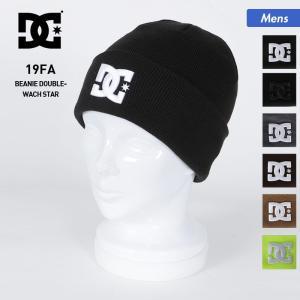 DC/ディーシー メンズ ダブル ニット帽 帽子 ぼうし ニットキャップ ビーニー 二つ折り 折り返し 防寒 スキー スノーボード スノボ 5430J917|oc-sports