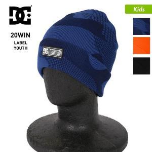 DC SHOES/ディーシーシューズ キッズ ダブル ニット帽 帽子 ぼうし ニットキャップ ビーニー スノーボード スノボ スキー 防寒 折り返し EDBHA03027|oc-sports