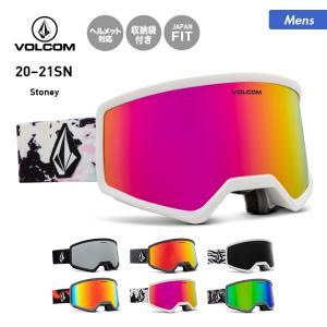 VOLCOM/ボルコム メンズ スノーボード ゴーグル スキー ゴーグル ヘルメット対応 メガネ対応 眼鏡対応 スノーゴーグル スノボ Stoney oc-sports