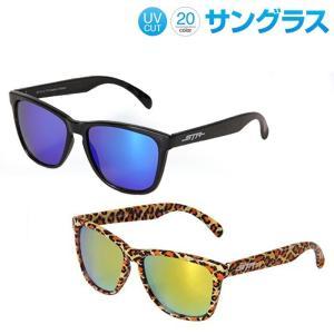 ファッションサングラス グラサン スキーやスノーボードのゴーグル代わりに UVカット 紫外線カット メンズ レディース SoTryAngel{STA_GLASS_1} oc-sports