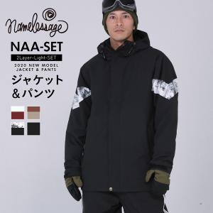 スノーボードウェア スキーウェア スノボウェア スノーウェア メンズ レディース ジャケット パンツ 上下セット ウェア 激安 NAA  2021|oc-sports