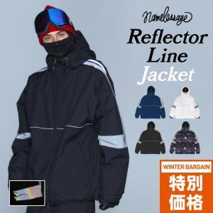 スノーボード ウェア メンズ レディース スノーウェア スキーウェア スノボ ボンディング 上下セット ジャケット パンツ NFB-SET oc-sports