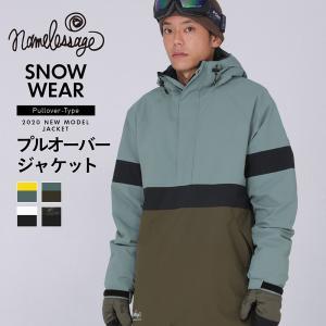 スノーボード ウェア ジャケット 単品 メンズ レディース スノーウェア スキーウェア スノボ  軽量 柔軟 ストレッチ|oc-sports