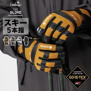 スキーグローブ メンズ レディース スノーボード グローブ スノーグローブ 手袋 GORE-TEX AGE-41S oc-sports