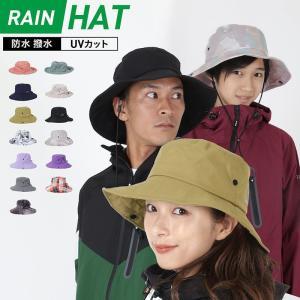 レインハット メンズ レディース キッズ 帽子 雨具 アウトドア 紫外線防止 NARH-30|oc-sports