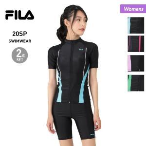 FILA/フィラ レディース フィットネス水着 上下2点セット みずぎ セパレート水着 スイムウェア 前開きジップ 半袖 プール 女性用 310203|oc-sports