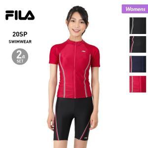 FILA/フィラ レディース フィットネス水着 上下2点セット みずぎ セパレート水着 スイムウェア 前開きジップ 半袖 プール 女性用 319205|oc-sports