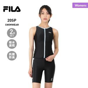 FILA/フィラ ユース 女子 スクール水着 上下2点セット フロントジップ めくれ防止 タンキニ スパッツ みずぎ スイムウェア フィットネス水着 学校 プール 120673|oc-sports