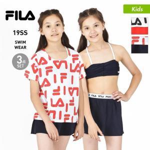 FILA/フィラ キッズ 水着 3点セット トップス キュロットパンツ Tシャツ 上下セット スイムウェア みずぎ セパレート 129660|oc-sports