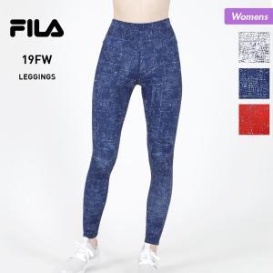 FILA/フィラ レディース レギンス レギンスパンツ タイツ フィットネスウェア ウエア ヨガウェア 349545|oc-sports