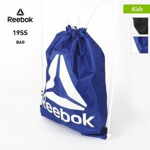 Reebok/リーボック キッズ ナップザック ナップサック ジムサック かばん スポーツバッグ 129-520 oc-sports