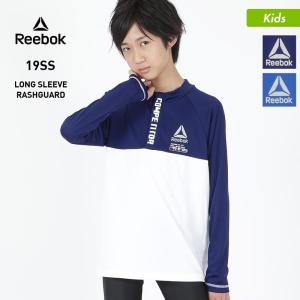 Reebok/リーボック キッズ 長袖 ラッシュガード Tシャツ ラッシュTシャツ UVカット 水着 サーフィン 128-276|oc-sports