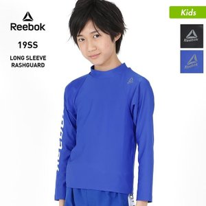 Reebok/リーボック キッズ 長袖 ラッシュガード Tシャツ ラッシュTシャツ UVカット 水着 サーフィン 129-227|oc-sports