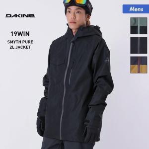 DAKINE/ダカイン メンズ スノーボードウェア ジャケット スノーウェア スノボウェア スノボーウェア スノボウエア スノージャケット AI232-753|oc-sports