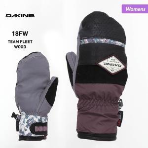 DAKINE/ダカイン レディース ミトン スノーボード グローブ  ミトングローブ スノーグローブ スキーグローブ スノボ 手袋 てぶくろ AI237-765|oc-sports