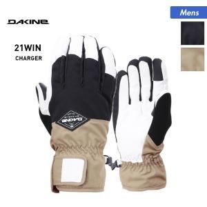 DAKINE/ダカイン メンズ スノーボード グローブ 防寒 スノーグローブ スノーボード スノボ スキー BA237-721|oc-sports