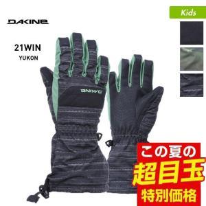 DAKINE/ダカイン キッズ スノーボード グローブ 防寒 スノーグローブ スノーボード スノボ スキー BA237-757|oc-sports
