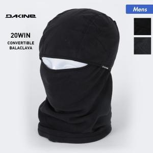 DAKINE/ダカイン メンズ バラクラバ 目出し帽 フリース スキー スノーボード スノボ 防寒 AJ232-942|oc-sports