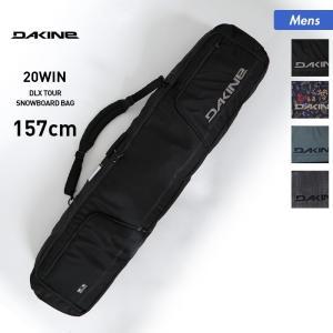 DAKINE/ダカイン メンズ ボードケース スノーボードケース ハードケース バックパック デイパック ザック リュックサック スノボ AJ237-247|oc-sports