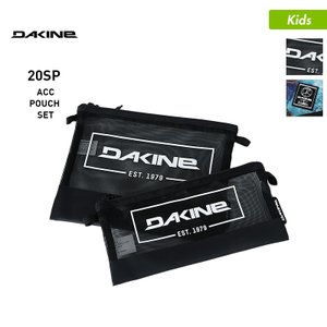DAKINE/ダカイン キッズ ポーチ 2点セット 小物入れ 小銭入れ ジップ付き バッグインバッグ BA237-032|oc-sports