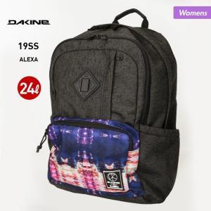DAKINE/ダカイン レディース バックパック デイパック リュックサック 24L かばん 鞄 バッグ 通勤 通学 AJ237-304|oc-sports