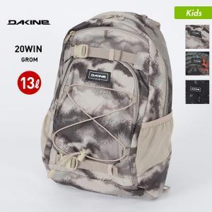 DAKINE/ダカイン キッズ バックパック リュックサック デイパック ザック 13L かばん 鞄 遠足 バッグ AJ237-150|oc-sports