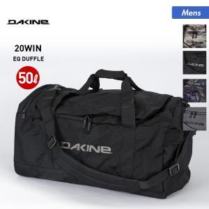 DAKINE/ダカイン メンズ ボストンバッグ ダッフルバッグ ショルダーバッグ 肩掛け かばん 旅行かばん 鞄 50L ボストンバッグ ポケッタブル仕様 AJ237-194|oc-sports