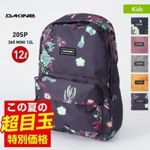 DAKINE/ダカイン キッズ バックパック 12L デイパック リュックサック バッグ かばん 鞄 遠足 通学 アウトドア BA237-024|oc-sports