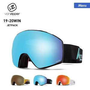 VONZIPPER/ボンジッパー メンズ スノー用 ゴーグル スノーボード ゴーグル スノーゴーグル スキーゴーグル 紫外線カット 球面レンズ AJ21M-701|oc-sports