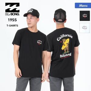 BILLABONG/ビラボン メンズ 半袖 Tシャツ ティーシャツ ロゴ クルーネック トップス AJ011-208|oc-sports