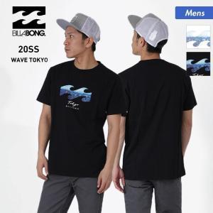 BILLABONG/ビラボン メンズ 半袖 Tシャツ ティーシャツ クルーネック ロゴ ランニング BA011-225|oc-sports