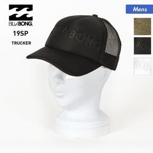BILLABONG/ビラボン メンズ メッシュキャップ 帽子 ぼうし サイズ調節可 紫外線対策 ロゴ アウトドア AJ011-950|oc-sports