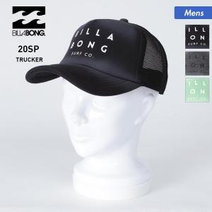 BILLABONG/ビラボン メンズ メッシュキャップ 帽子 ぼうし サイズ調節可能 ロゴ 紫外線対策 UV対策 BA011-942|oc-sports