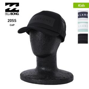 BILLABONG/ビラボン キッズ メッシュ キャップ 帽子 ぼうし 紫外線対策 サイズ調節可 アウトドア BA015-906|oc-sports