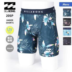 BILLABONG/ビラボン メンズ インナーパンツ ボードショーツインナー サーフインナー スポーツインナー アンダーウェア アンダーパンツ 水着インナー BA011-491|oc-sports