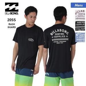BILLABONG/ビラボン メンズ 半袖 ラッシュガード Tシャツ 吸汗速乾 水着 ロゴ 紫外線カット ビーチ 海水浴 プール BA011-862|oc-sports