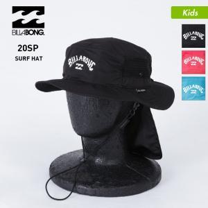 BILLABONG/ビラボン キッズ サーフハット 帽子 ぼうし あごストラップ付き 日よけ付き 紫外線対策 アウトドア フェス ビーチハット サファリハット BA015-901|oc-sports