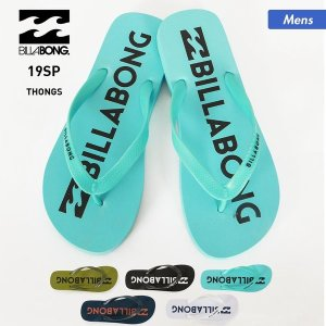 BILLABONG/ビラボン メンズ ビーチサンダル ビーサン さんだる ペタサンダル 単色 ロゴ AJ011-963|oc-sports