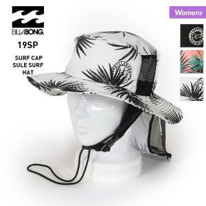 BILLABONG/ビラボン レディース サーフハット 帽子 ぼうし サファリハット 紫外線対策 ロゴ アウトドア あごひも付き 日よけ付き AJ013-939 oc-sports