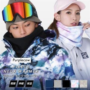 フリースネックウォーマー メンズ レディース スノーボード スキー スポーツ おしゃれ 防寒 PCA-1902F|oc-sports