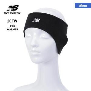 NEW BALANCE/ニューバランス メンズ イヤーウォーマー 耳あて ヘッドバンド ランニング スポーツ 防寒 スキー スノーボード スノボ JAOR0725|oc-sports