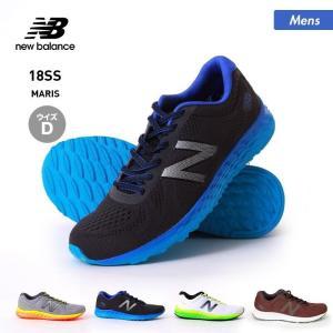 NEW BALANCE/ニューバランス メンズ ランニング スニーカー シューズ 靴 くつ カジュアル ウォーキング マラソン ジョギング MARIS|oc-sports