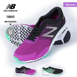 NEW BALANCE/ニューバランス レディース ランニング シューズ HANZO くつ 靴 ランニング スニーカー ジョギング マラソン ハンゾー 忍者 WHANZS|oc-sports