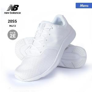 NEW BALANCE/ニューバランス メンズ スニーカー 通学靴 シューズ 靴 くつ ウォーキング 白色 ホワイト M413|oc-sports