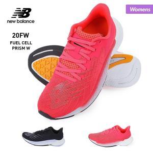 NEW BALANCE/ニューバランス レディース ランニング シューズ 靴 くつ ジョギング マラソン WFCPZ|oc-sports