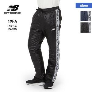 NEW BALANCE/ニューバランス メンズ 中綿 ロングパンツ ウインドブレーカー スポーツパンツ 防寒 綿入り ボトムス JMPP9272|oc-sports