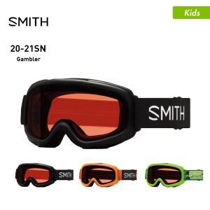 SMITH/スミス キッズ スノーボード ゴーグル スキー ゴーグル ヘルメット対応 メガネ対応 眼鏡対応 ダブルレンズ スノーゴーグル スノボ Gambler|oc-sports
