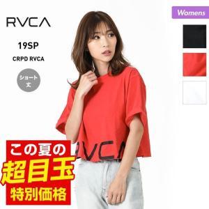 RVCA/ルーカ レディース ビッグシルエット Tシャツ ショート丈 ティーシャツ ゆったり ロゴ クロップド丈 AJ043-201 oc-sports
